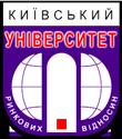 Київський університет ринкових відносин