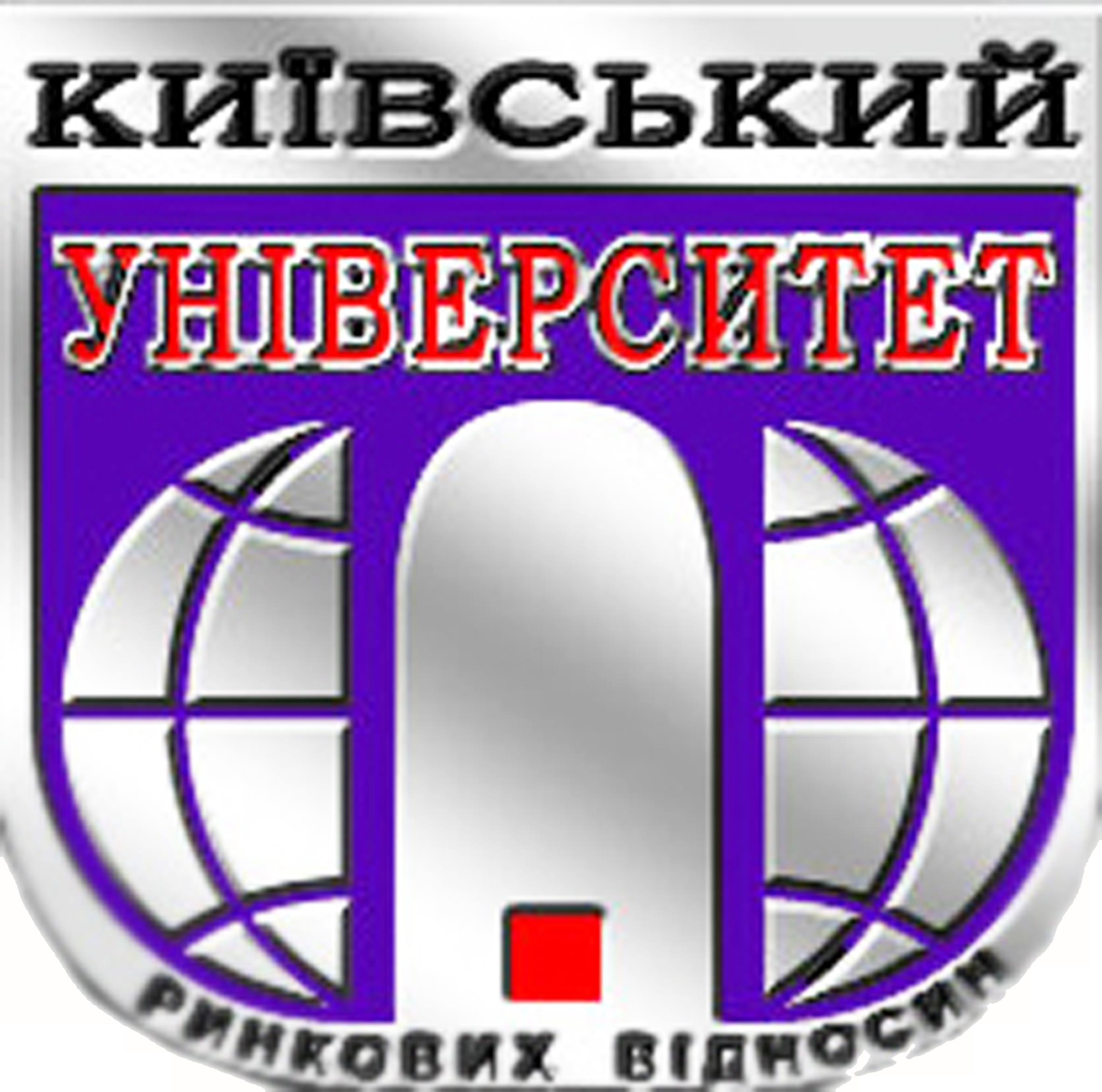 Увага! 30 червня 2020 року починається набір до Коледжу Київського університету ринкових відносин на базі 9 класів